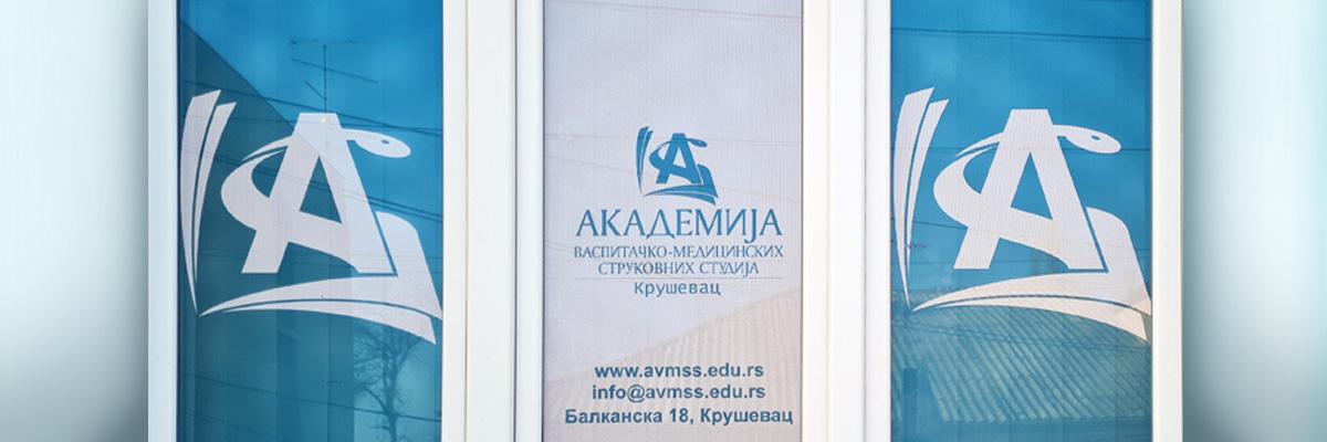 O akademiji